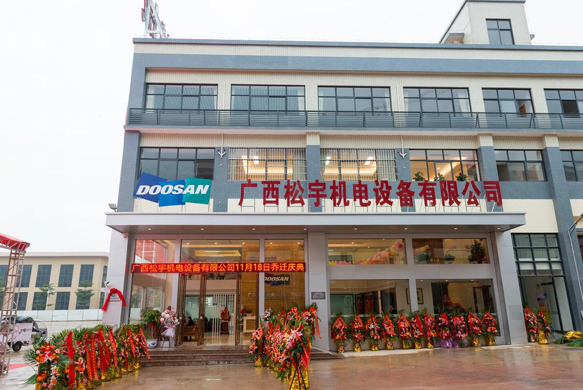 广西乐虎国际唯一网站公司