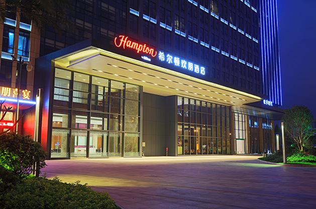 南宁江南希尔顿欢朋酒店