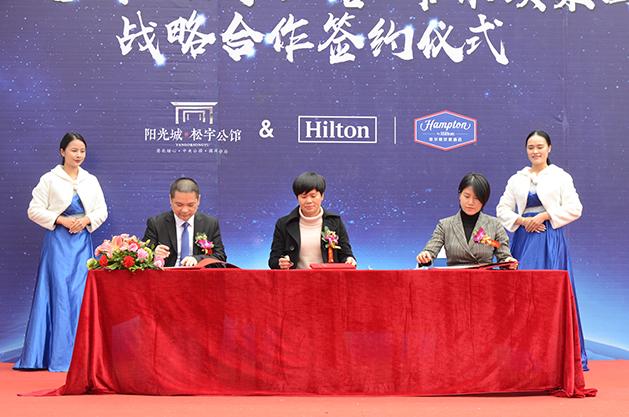 签约希尔顿酒店入驻贵港阳光城·龙8娱乐电脑版公馆